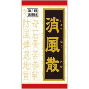 (第2類医薬品)消風散料エキス錠クラシエ 180錠(しょうふうさん)(クラシエ)(4987045109287)|drug-pony