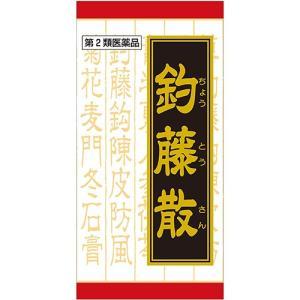 (第2類医薬品)JPS釣藤散料エキス錠N 240錠(クラシエ薬品)(4987045182624)|drug-pony