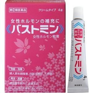 バストミン 4g 女性ホルモン軟膏 第(2)類医薬品(メール便対応!)