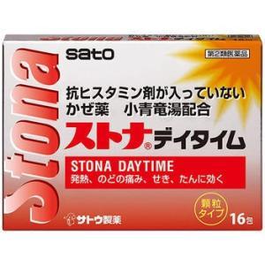 ストナデイタイム 16包(サトウ製薬)(第2類医薬品)(4987316013589)(メール便発送!送料無料!) drug-pony