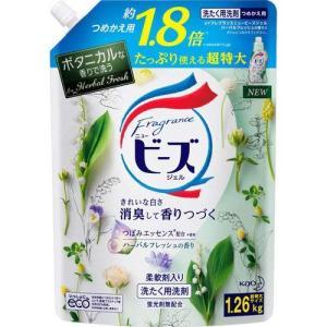 フレグランスニュービーズジェル ハーバルフレッシュの香り つめかえ用 1.26kg(花王)(4901...