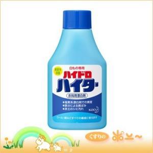 ハイドロハイター 150g (花王)(49641325)(納期:10日程度)