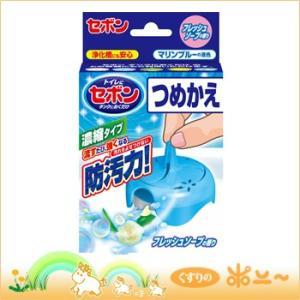 セボン タンクにおくだけ つめかえ フレッシュソープの香り 25g(アース製薬)(490108061...