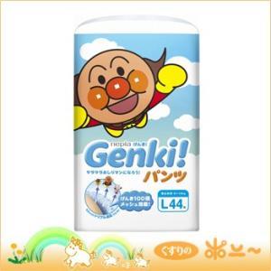 ネピア Genki!(ゲンキ!) パンツ Lサ...の関連商品2