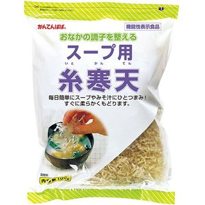 かんてんぱぱ スープ用糸寒天 100g(伊那食品)(4901138886145)