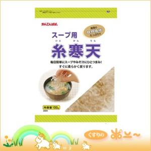 <送料無料!>かんてんぱぱ スープ用糸寒天 10...
