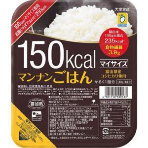 マイサイズ マンナンごはん 140g(大塚食品)...の商品画像