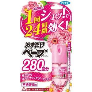 おすだけベープ スプレー 280回分 不快害虫用  ロマンティックブーケの香り 28.2ml(フマキ...