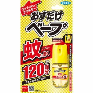 おすだけベープ ワンプッシュ式 スプレー 120回分 無香料 28ml(フマキラー)(4902424...
