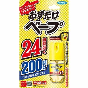 おすだけベープ ワンプッシュ式 スプレー 200回分 無香料25.1ml(フマキラー)(490242...