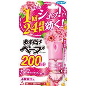 おすだけベープ ワンプッシュ式 スプレー200回分 ブーケの香り 25.1ml(フマキラー)(490...