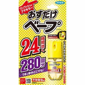 おすだけベープ ワンプッシュ式 スプレー 280回分 無香料 28.2ml(フマキラー)(49024...