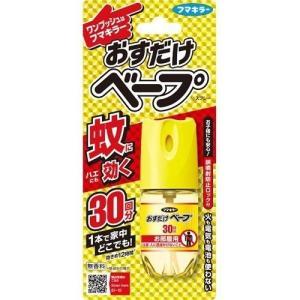 おすだけベープ ワンプッシュ式 スプレー30回分 無香料 10mL(フマキラー)(490242444...