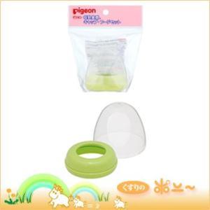 ピジョン 母乳実感 キャップ・フードセット ライトグリーン(ピジョン)(4902508015189)|drug-pony