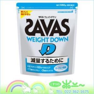 ザバス ウェイトダウン ヨーグルト風味 10...の関連商品10