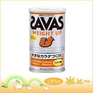 SAVAS ザバス ウェイトアップ バナナ味 420g(明治)(4902777323848) drug-pony