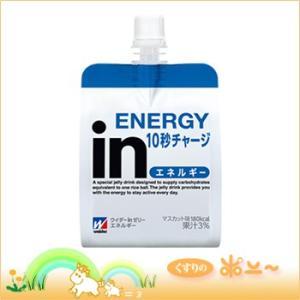 ウイダーインinゼリー6個(エネルギーイン・マルチビタミンイン) drug-pony
