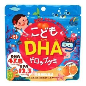 こどもDHA ドロップグミ 約90粒(ユニマットリケン)(4903361440927)3個までメール便発送可!|drug-pony