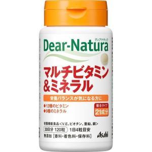 ディアナチュラ マルチビタミン&ミネラル 12...の関連商品2
