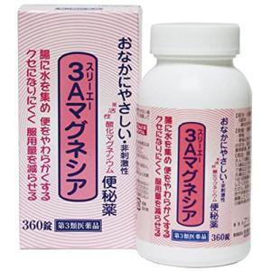 3Aマグネシア 360錠(フジックス)(第3類医薬品)(4968760301286)|drug-pony