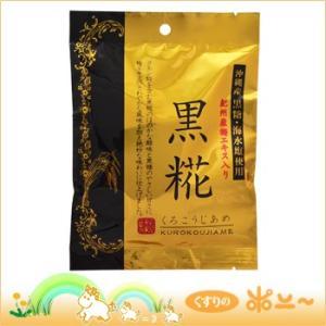 黒糀飴 72g(うすき製薬)(4987023930308)|drug-pony