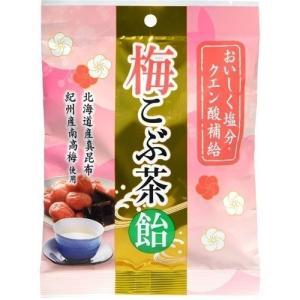 梅こぶ茶飴 健康飴類 入江製菓株式会社食品/お菓子/のど飴
