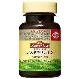 ネイチャーメイド アスタキサンチン 30粒【大塚製薬】<br>【4987035262015】