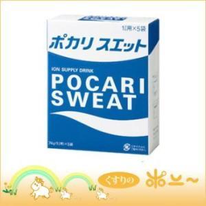ポカリスエット 粉末 74g×5包【大塚製薬】...の関連商品2