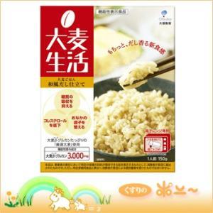 大麦生活 大麦ごはん 和風だし仕立て 150g(大塚製薬)(4987035551416) drug-pony