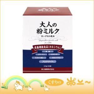 大人の粉ミルク 9.5g×30袋(救心製薬)(4987061...