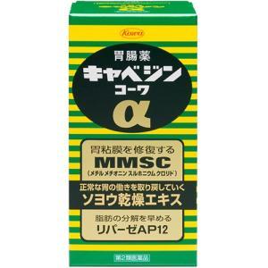 新キャべジンコーワα 300錠(興和)(第2類...の関連商品3