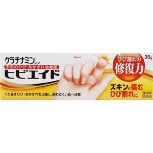 (第3類医薬品)ケラチナミンコーワ ヒビエイド 35g (興和)(4987067266609)※メー...