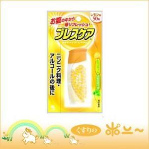 ブレスケア レモン 50粒(小林製薬)(4987072005361)