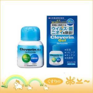 クレベリンゲル60g【大幸薬品】