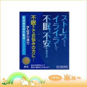 柴胡加竜骨牡蛎湯エキス顆粒1.875g×12包(ツムラ漢方)(第2類医薬品)(4987138469120)|drug-pony