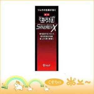 (送料無料!)モウガシナジーX 120ml×10個(バスクリン)(4987138510389)|drug-pony