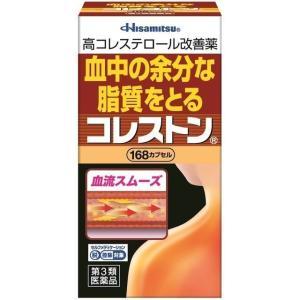 コレストン 168カプセル(久光製薬)(4987188175316)(第3類医薬品)