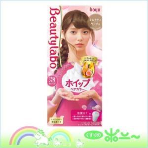 ビューティラボ ホイップヘアカラー ミルクティベージュ 1セット(ホーユー)(医薬部外品)(4987205310461)|drug-pony