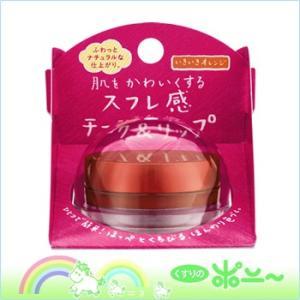 SUGAO スフレ感チーク&リップいきいきオレンジ 6.5g(ロート製薬)(4987241143504)|drug-pony