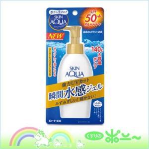 スキンアクア スーパーモイスチャージェル 大容量ポンプ (SPF50+/PA++++) 140g(ロート製薬)(4987241145461)|drug-pony