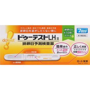 (第1類医薬品)ドゥーテストLHa 排卵日予測検査薬 7回分(ロート製薬)(498724114721...