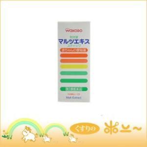 マルツエキススティック 9g×12包(和光堂)(第3類医薬品)(4987244100597)