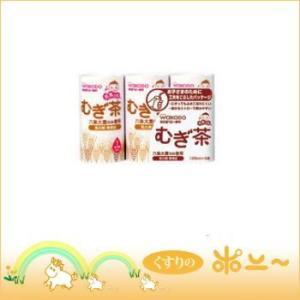元気っち 麦茶 125ml×3本(和光堂)(4987244134288)