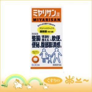 ミヤリサン錠 630錠(ミヤリサン製薬)(医薬部外品)(4987312339232)