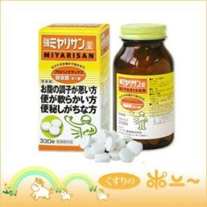 強ミヤリサン 錠 330錠(ミヤリサン製薬)(4987312339263)