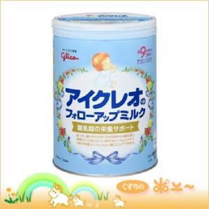 アイクレオ フォローアップミルク 820g(アイクレオ)(4987386091210)
