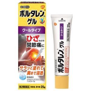 ボルタレンEX ゲル 25g【ノバルティス】【第2類医薬品】【4987443351752】