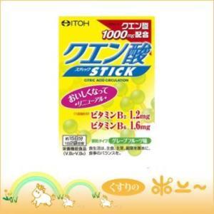 クエン酸スティック 2g×30包(井藤漢方製薬...の関連商品7