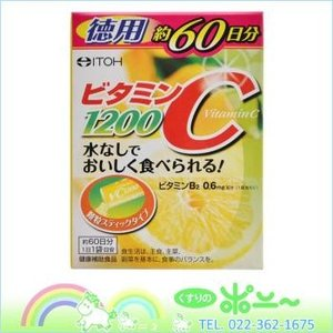 ビタミンC1200 2g×60袋(井藤漢方製薬...の関連商品4