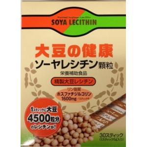 ソーヤレシチン 30スティック 京都薬品ヘルスケア|drug-yanagawa